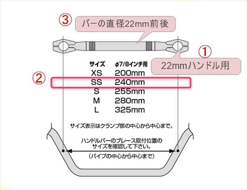 PCXに適合するハンドルブレース