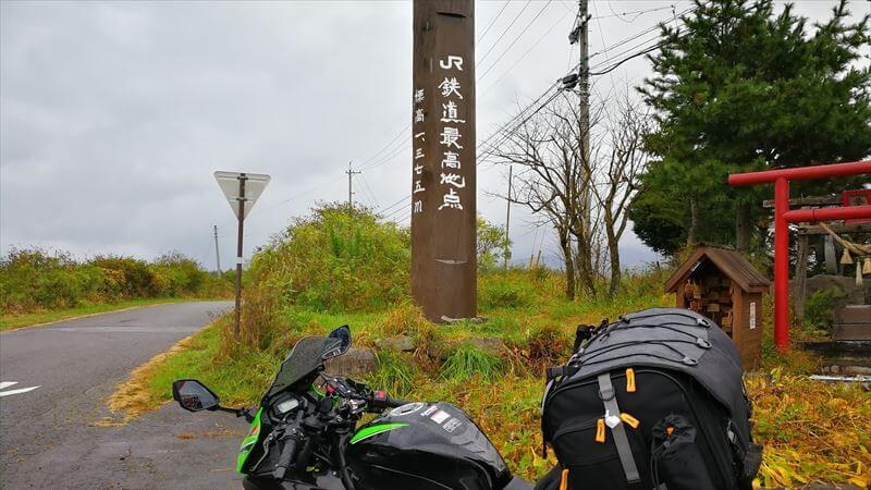鉄道彩桜地点