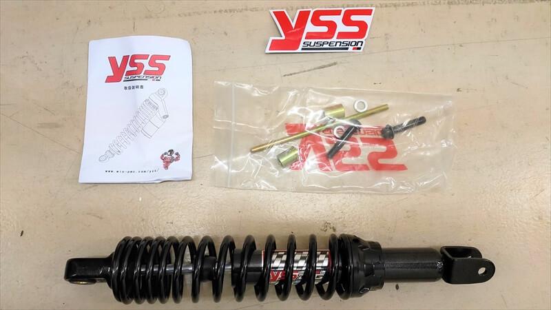 YSS シグナスX 4型 DTGハイブリッドガスショック
