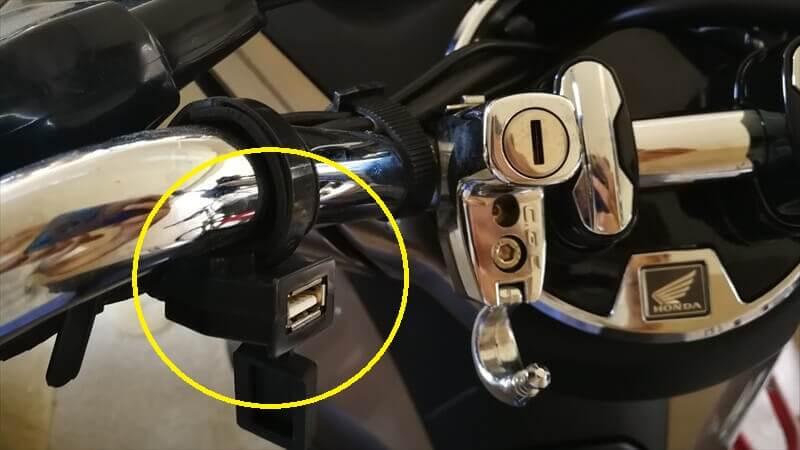 USB変換機を別途設置