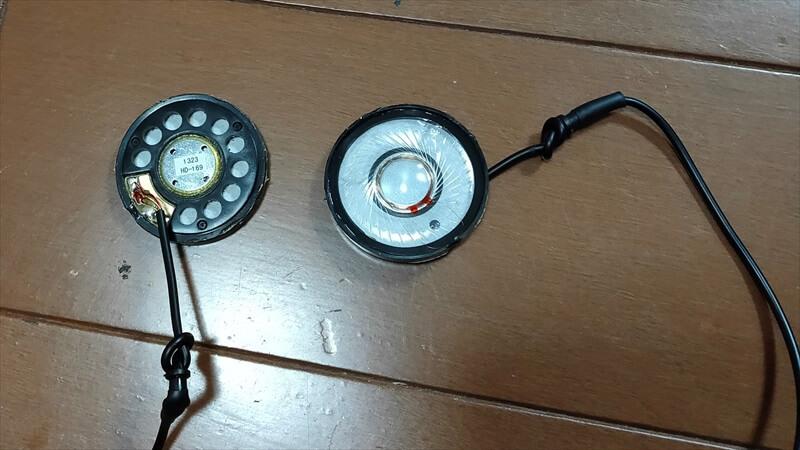 ヘルメット用スピーカーの自作4