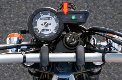 インジケーターランプが1つのバイク