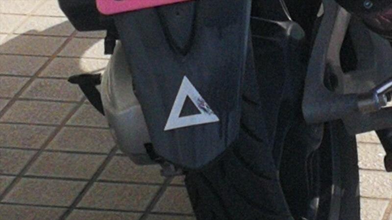 原付二種の三角マーク