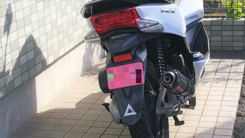 150ccはナンバープレートがピンクじゃない