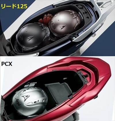 PCXのシート容量は平均的