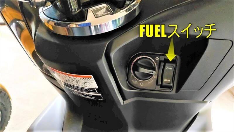 ガソリンスタンドで、開かないフタを無理やり開ける方法