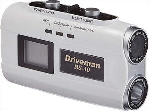Driveman BS-10