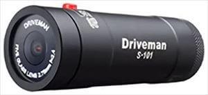 Driveman S-101ヘルメット装着タイプ