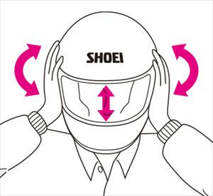 ヘルメットの適正サイズとかぶり方1