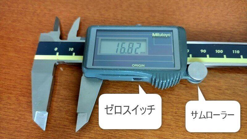 ミツトヨ ABSデジマチックキャリパ CD-S15CT