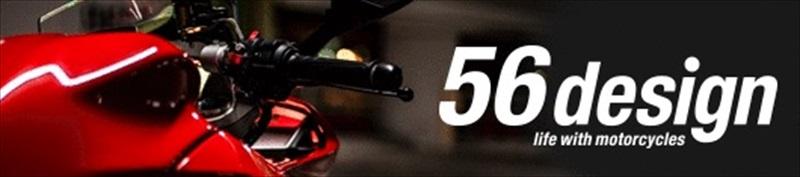 56デザイン