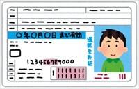 運転免許試験場での実技試験