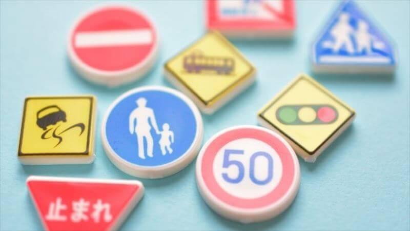 2021年の交通安全運動時期