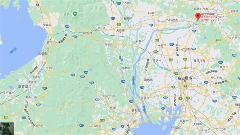愛知県犬山市へのアクセス