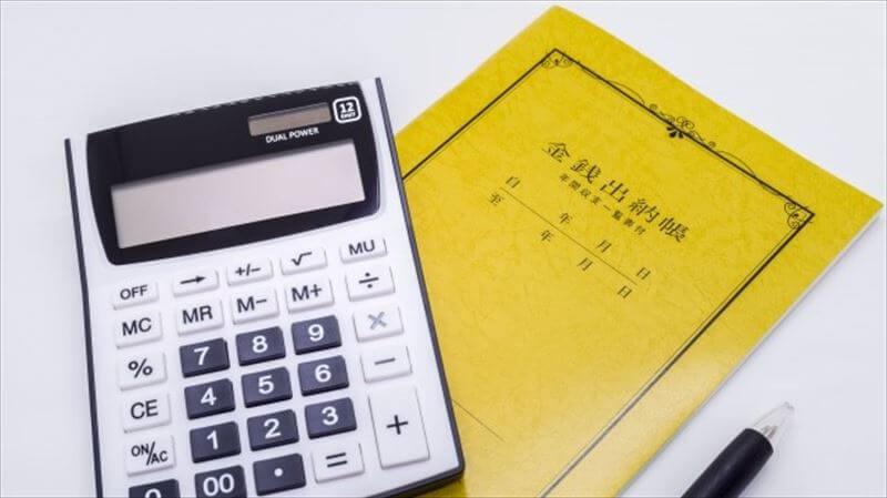 家計簿・お小遣い帳は、挫折しやすい