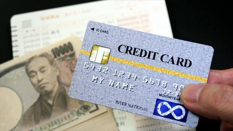 バイク専用のクレジットカード