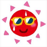 直射日光で炎症