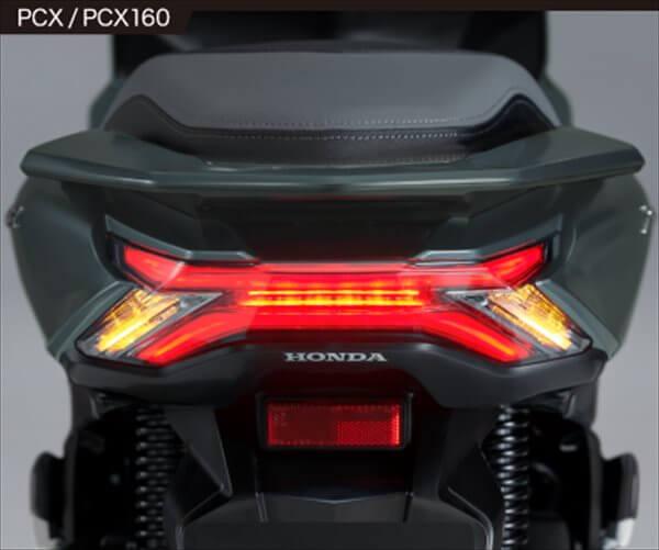 PCX-ushiro