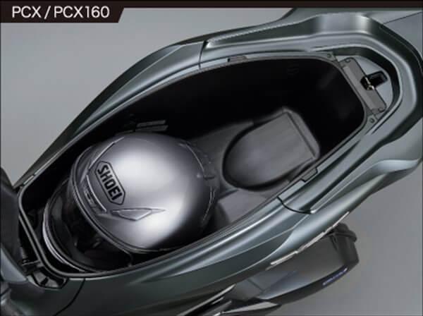 PCX-trai