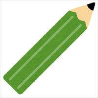 鉛筆の芯の粉をまぶす