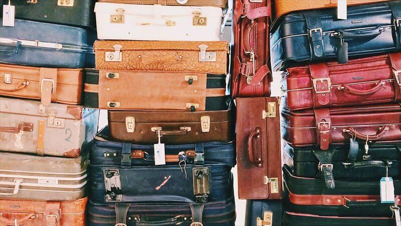 荷物は『お荷物』
