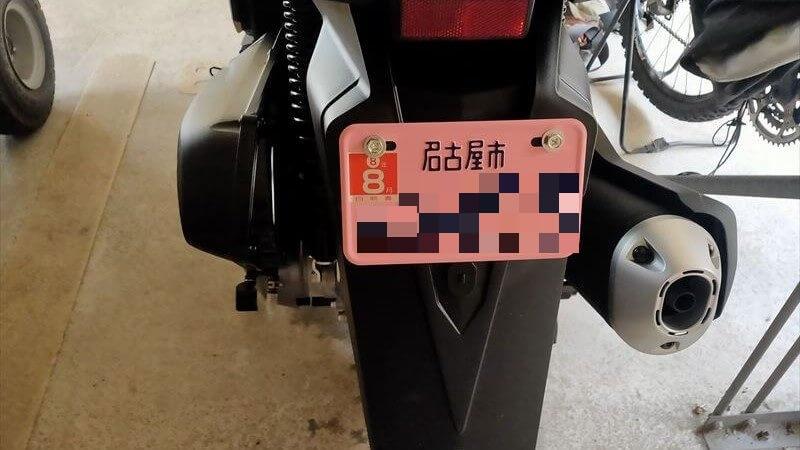 バイク保険の車両入れ替えに必要な2つの情報